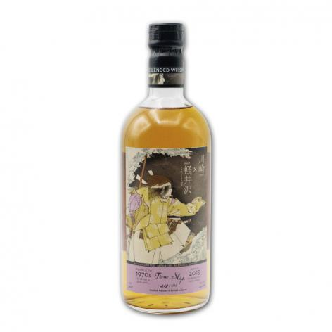 Lot 434 - Karuizawa and Kawasaki  Ghost Series #7 Time Slip Japanese Whisky